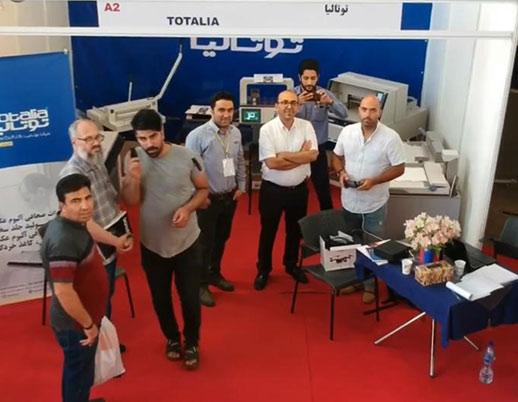 حضور شرکت توتالیا در هفدهمین نمایشگاه بین المللی تخصصی دوربین های دیجیتال، هنر عکاسی